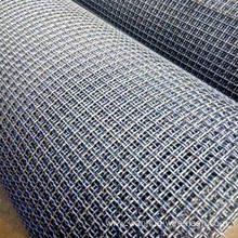 Good Quality Woven Metal Net Factory